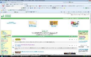 2009.7.1-01.jpg